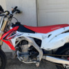 Honda CRF 450 - 4fifty Supermoto