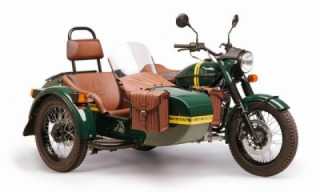 Ural Limited edition released in Austria