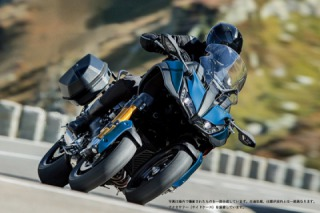 Yamaha updates the Niken GT