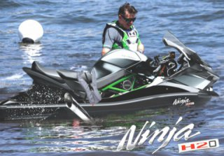 Set New Limits – The Kawasaki Ninja H2O