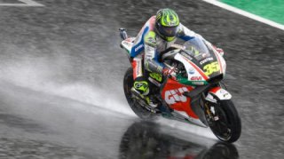 2018 British Grand Prix cancelled because of the rain
