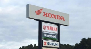 Honda, Kawasaki, Suzuki and Yamaha set up a consortium