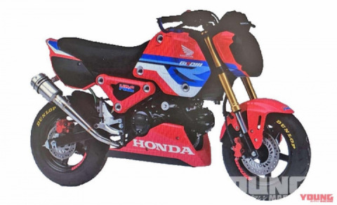2021 Honda Grom Likely To Be Equipped With New 125cc Engine
