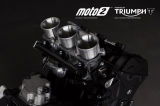 Triumph is the official supplier of engines Moto2 2019-2022